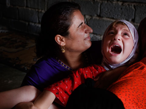 ... the traumatic effect female genital mutilation has on their lives