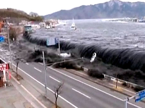 Japan tsunami: Dramatic amateur footage   video